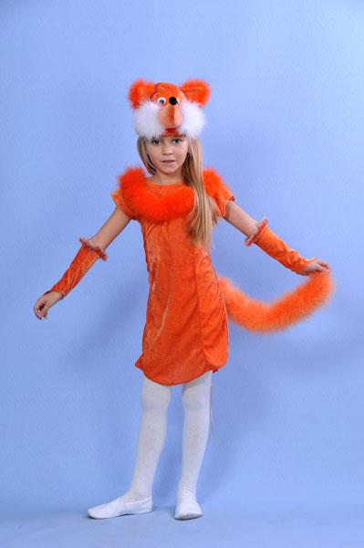 костюм лисички прокат костюм лисы на прокат аренда костюм лисички  новогодние костюмы для детей прокат маскарадных dfa2ed9c5fa39